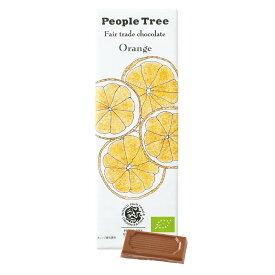 ポイント10倍★【ピープルツリー/PeopleTree】フェアトレード・板チョコレート オーガニック オレンジ