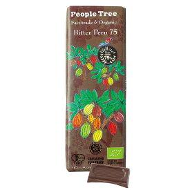 ポイント10倍★【ピープルツリー/PeopleTree】フェアトレード・板チョコレート オーガニック ペルー75