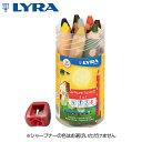 【リラ/LYRA】LY3833080 グルーヴトリプルワン 8色PPボックスセット<シャープナー付き>≪送料無料≫【楽ギフ_包装】【あす楽】