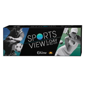 【送料無料】アイミー スポーツビューワンデー 【1箱30枚入】 ワンデー コンタクトレンズ Aime Sports View 1day 度あり 度なし 1日使い捨て