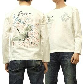 イオラニ 長袖Tシャツ 鶴桜柄 居楽仁 iolani 総刺繍 和柄 メンズ ロンtee 193803 オフ白 新品