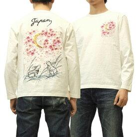 イオラニ 長袖Tシャツ 兎桜柄 居楽仁 iolani 総刺繍 和柄 メンズ ロンtee 193804 オフ白 新品