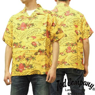 Ted man Hawaiian shirt tedman F firm men short sleeves shirt tah-100 yellow new article