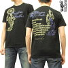 Gemstone T-shirt gemstone Indian feather native men short sleeves tee gm5001 black new article