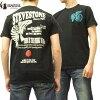 Gemstone T-shirt gemstone salmon pattern native kana Deanne Indian men short sleeves tee gm5002 black new article