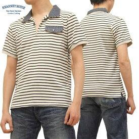 カーニーハウス ポロシャツ マリンボーダースキッパー メンズ 半袖POLO 5502-23204 #1(02)オフ白x紺 新品