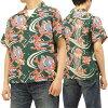 薩姆衝浪 Aloha 魚模式東洋企業男式短袖襯衫 ss35665 # 145 綠色新