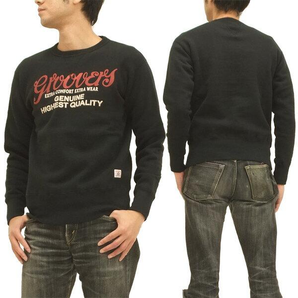 グルーヴァーズ トレーナー groovers 定番ロゴ グルーバーズ メンズ スウェットシャツ 3111503 #10黒 新品