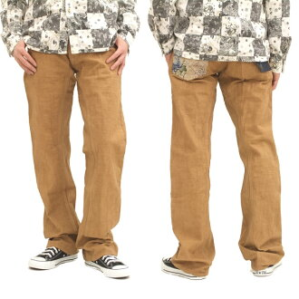 Preparing Kurashiki Kobo persimmon juice-dyed denim pants loose straight Japanese pattern men's jeans 25488 brand new