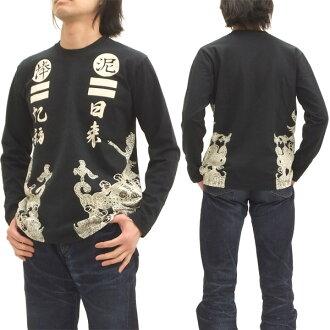 Thief diary long sleeve T shirt Portable Shrine sum pattern men's Ron tee dw6214 black brand new