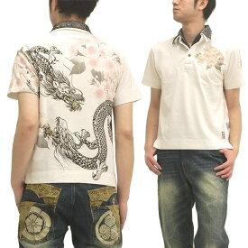 絡繰魂 ポロシャツ 双龍 桜 パイソンレイヤード衿 和柄 半袖POLO 232105 オフ白 新品