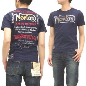 ノートンモーターサイクル Tシャツ メタルストーン メンズ 半袖tee 32N1008 紺 新品