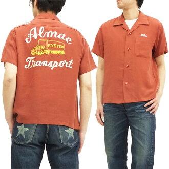 楼梯保龄球衬衫东方企业男式短袖衬衫保龄球衬衫 se36167 棕色品牌新