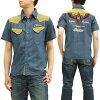 インディアンモト cycle denim Western shirt ネイティブチマヨ men's short sleeve shirt imss-303 Indigo brand new