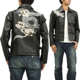 推遲的信封的靈魂 fakeresarai 夾克龍圖案日本櫻花刺繡的男 233138 黑色新