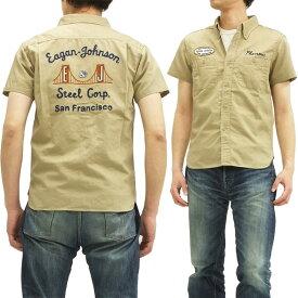フェローズ ワークシャツ 14S-703WSS-P ミニヘリンボーン pherrows メンズ 半袖シャツ ベージュ 新品