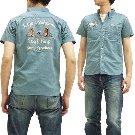 フェローズ ワークシャツ 14S-703WSS-P ミニヘリンボーン pherrows メンズ 半袖シャツ サックス 新品