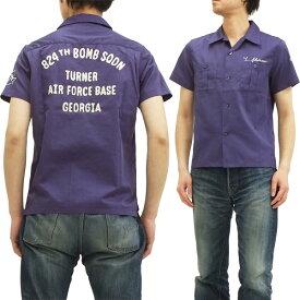 フェローズ ボウリングシャツ 14S-PBS1 pherrows メンズ ボーリング 半袖シャツ ネイビー 新品