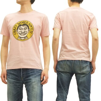 约翰 · 范 Hamersveld T 恤约翰尼脸约翰 · 范锤佛得角男式短袖 t 恤 742704 粉红色品牌新