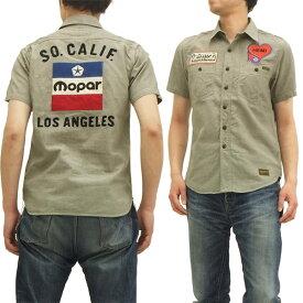 トイズマッコイ シャンブレーワークシャツ TMS1407 MOPAR モパー toys mccoy メンズ 半袖シャツ #020グレー 新品