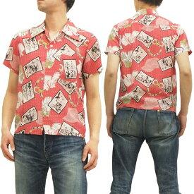 フェローズ アロハシャツ 14S-KIKO-WORKERS pherrows メンズ 半袖シャツ レッドベース 新品