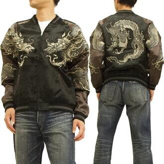 SCRIPT Japanese Souvenir Jacket SKJ-164 Dragon Men's Sukajan Black Brand-New from Japan