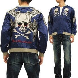 バックストリートクローラー スカジャン BSJ-05 スカル メンズ スーベニアジャケット ブルー 新品