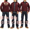 STUDIO D'ARTISAN Corduroy Jacket 4341 men outer Burgundy brand‐new