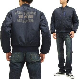 Studio-da-rtisan Ma-1 flight jacket 4342 studio d ' artisan Navy new