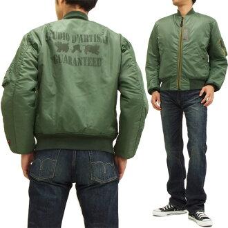 4342 ステュディオ ダ ルチザン MA-1 flight jacket studio d'artisan army green new articles