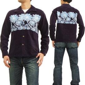 サンサーフ オープンシャツ SS26778 コーデュロイ 東洋エンタープライズ メンズ 長袖シャツ #128ネイビー 新品