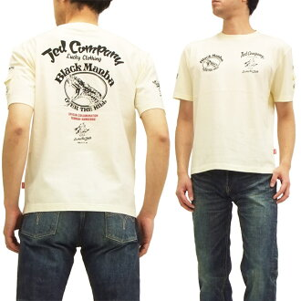 Ted 男人 T 衬衫全面禁试条约 04 黑曼巴蛇低音捕鱼 tedman EF & 有限公司男式短袖开球白新品牌