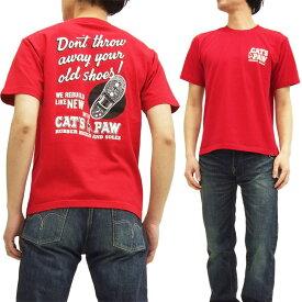 キャッツポウ Tシャツ CP76979 CAT'S PAW 東洋エンタープライズ メンズ 半袖tee #165 レッド 新品