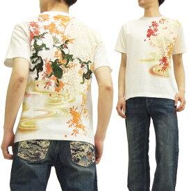 絡繰魂 Tシャツ 252332 蛙踊り刺繍Tee 枝垂桜 和柄 メンズ 半袖tee オフ白 新品