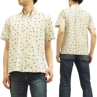 Sam surf shirt SS34973 SUN SURF HULA DANCER Hula Oriental Enterprise men's short sleeve shirt # 132 beige new