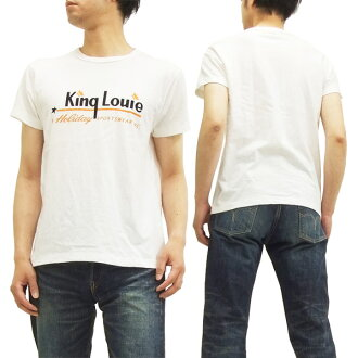 Louie T shirt KL77003 King Louie Oriental Enterprise men's short sleeve tee # 105 off white brand new