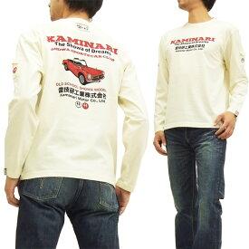 カミナリ 長袖Tシャツ KMLT-100 スポーツカー 旧車柄 エフ商会 メンズ ロンtee オフ白 新品