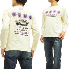 カミナリ 長袖Tシャツ KMLT-105 マツダキャロル 旧車柄 エフ商会 メンズ ロンtee オフ白 新品