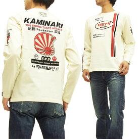 カミナリ 長袖Tシャツ KMLT-106 昭和 ヘルメット エフ商会 メンズ ロンtee オフ白 新品