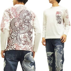 絡繰魂 粋 長袖Tシャツ 253510 四神 総刺繍 和柄 メンズ ロンtee オフ白 新品