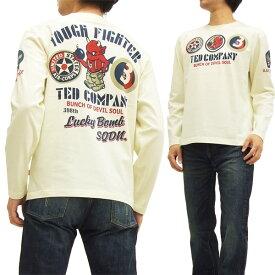テッドマン 長袖Tシャツ TDLS-294 TEDMAN TOUGH FIGHTER エフ商会 メンズ ロンtee オフ白 新品