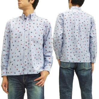 산 서 프 긴 소매 셔츠 SS24815 훌라 댄서 Sun Surf 동양 엔터프라이즈 남성용 코 튼 알로하 셔츠 # 125 블루 신품