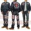 TEDMAN L-2 Flight Jacket TL2-350SR Men's Bomber Jacket Navy Brand-New from Japan