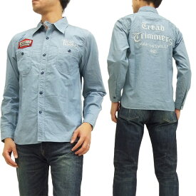 フェローズ カスタムワークシャツ 15W-720WS-W-P Pherrow's Pherrows メンズ 長袖シャツ サックス 新品