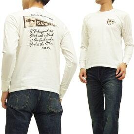 サムライジーンズ 長袖Tシャツ SULT15-101 Samurai Jeans 魚釣倶楽部 メンズ ロンtee オフ白 新品