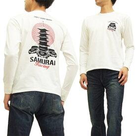 サムライジーンズ 長袖Tシャツ SMLT15-101 Samurai Jeans 自動車倶楽部 メンズ ロンtee オフ白 新品