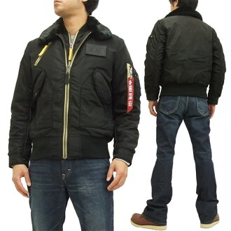 Alpha Industries B-15 Air Frame Flight Jacket TA0610-001 men's tight black brand-new from Japan