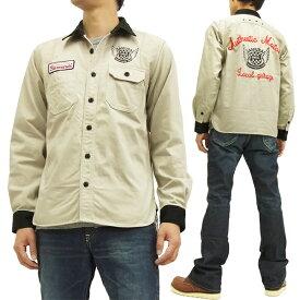 サムライジーンズ ワークシャツ MCDS15 サムライ二輪車倶楽部 メンズ 長袖シャツ オフ 新品