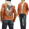 Karakuri-tamashii Faux-leather Jacket 253516 Japanese pattern men's camel brand-new from Japan