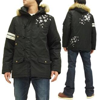 推迟的信封灵魂和谐模式夹克 254160 N 3B 型樱桃花绣男装外套黑色新